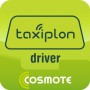 Taxiplon Driver powered by COSMOTEvfvzfvzf